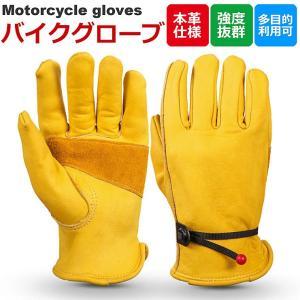 バイクグローブ レザー 革手袋 アウトドア手袋 レザーグローブ ソロキャンプ メンズ レディース 登...