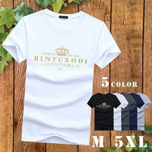 メンズ tシャツ カットソー 半袖 オシャレ かっこいい プリント 無地 大きい サイズ 夏 シンプル クラウン ホワイト ダークグレー ネイビー グレー ブラック|smilingbee