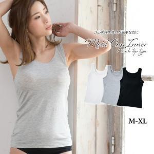 タンクトップ ブラトップ インナー シンプル 無地 綿 カップ パット 付き 女性 下着 ブラック グレー ホワイト M L XL レディース|smilingbee