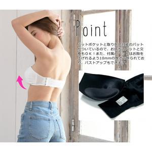 チューブトップ ブラトップ ベアトップ インナー ブラ カップ 付き ずれない シンプル 女性 ブラック ホワイト M L レディース|smilingbee|05