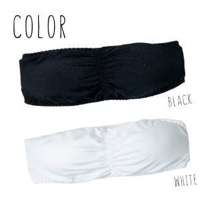 チューブトップ ブラトップ ベアトップ インナー ブラ カップ 付き ずれない シンプル 女性 ブラック ホワイト M L レディース|smilingbee|06