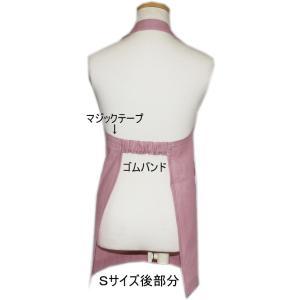 子供用エプロン三角巾セット NEWりんご S/M(S 身長100〜120cm / M 身長120〜135cm)|smilish|02