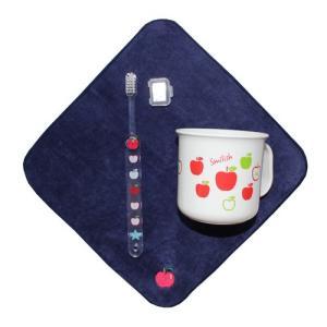 子ども歯みがき3点セット アップル(キャップ付歯ブラシ・耐熱コップ・今治タオルハンカチ) (ネイビー) smilish