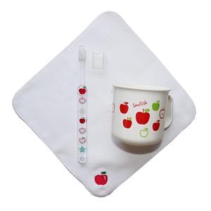 子ども歯みがき3点セット アップル(キャップ付歯ブラシ・耐熱コップ・今治タオルハンカチ)|smilish