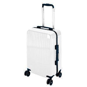 トラベルスーツケース(TSAロック付きコンパクトタイプ)(ホワイト)