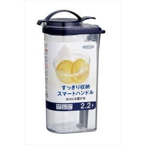 岩崎  冷水筒 フェローズ タテヨコ・ハンドルピッチャー 2.2L ネクスト K-1297NB|smilz-sp