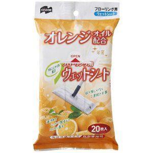 フローリング用ウェットシートオレンジ20枚入