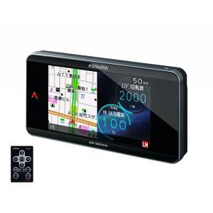 送料無料・在庫品 セルスター レーダー探知機 AR-383GA 日本製 3年保証 GPSデータ更新無料 無線LAN フルマップ OBDII対応|smltrading-y