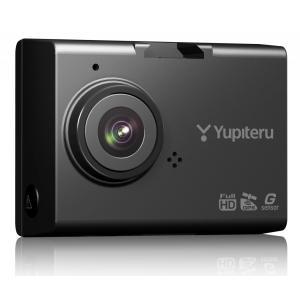 送料無料・在庫品 6月発売新製品 ユピテル ドライブレコーダー DRY-ST3000P Full HD/GPS/衝撃センサー/HDR/対角148° WEB限定モデル|smltrading-y
