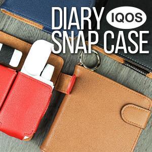 カードポケット付き手帳型IQOS専用のポーチです。