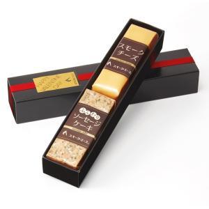 バレンタイン チーズ ギフトA チョコ以外 甘くない 人気 おつまみギフト
