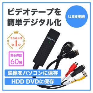 USB2.0ビデオキャプチャー gv-usb2 RCA for PAL or NTSC ビデオ ゲー...