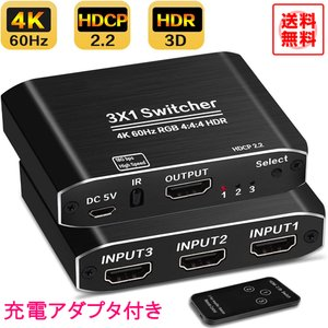 HDMI切替器 HDMI分配器 3入力1出力 自動手動切替機能搭載 高速HDMIセレクター PS4 ...