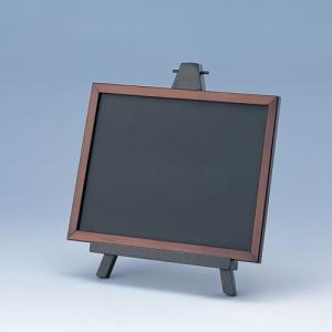 ミニ黒板 ミニイーゼルセット H320mm|sms