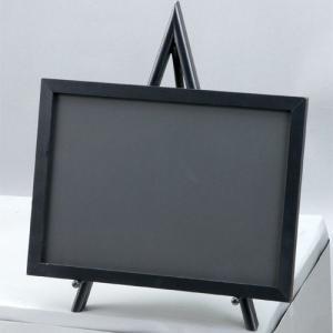 ミニ黒板 ミニイーゼルセット H430mm|sms