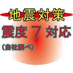 衝撃吸収 耐震マット 2.5×40×40mm 4個入り|sms