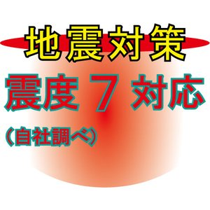 衝撃吸収 耐震マット 2.5×100×100mm 1個入り|sms