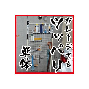 突っ張り棒 ロング 強力 1600〜2900mm|sms