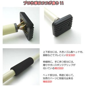 突っ張り棒 ロング 強力 1600〜2900mm|sms|05