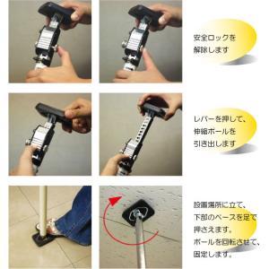 突っ張り棒 ロング 強力 1600〜2900mm|sms|06