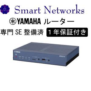 【中古 1年保証 送料無料 ファームウェア最新 あすつく対応】 YAMAHA RTX810