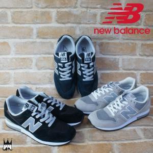 ニューバランス new balance 靴 MRL996 レディース メンズ スニーカー カジュアルシューズ ランニング ローカット ワイズD NB