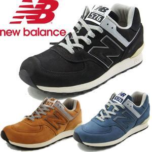 ニューバランス M576 / new balance ワイズ...