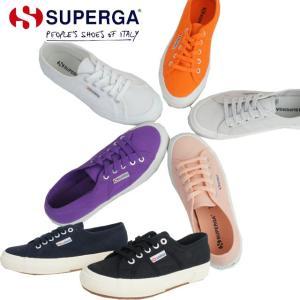 スペルガSUPERGA 2750 コトゥクラシックメンズ レディース  ユニセックス スニーカー S000010 COTU CLASSIC シンプル キャンバス 靴 シューマートワールド