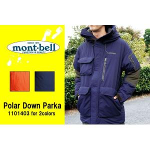モンベル 1101403 ポーラーダウン パーカ アウター mont-bell Polar Down Parka メンズ レディース インナーカフ *ラッピング不可*|smw