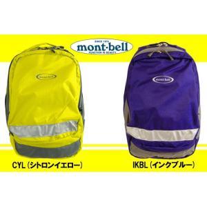 モンベル 1123781 ゲッコウパック Kid's 15L mont-bell Gecko Pack Kid's キッズ ジュニア デイバッグ バック リュック  メール便・ラッピング不可|smw