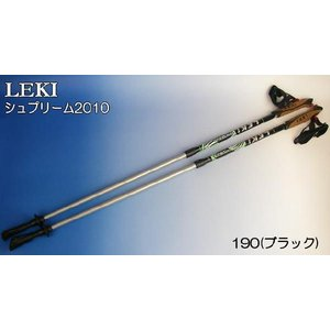 LEKI 1300187 シュプリーム2010【レキ ノルディック ウォーキングポール 杖 ストック 190(ブラック) 110(ホワイト)】 ラッピング・メール便不可|smw