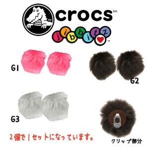 クロックス crocs   jibbitz ジビッツ 女の子 子供靴 キッズ チャイルド アクセサリ...