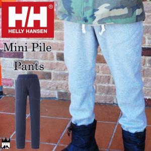 ヘリーハンセン HELLY HANSEN メンズ HE21553 ミニパイルパンツ パイル地 裏起毛 スウェット ボトムス ズボン HB Z|smw