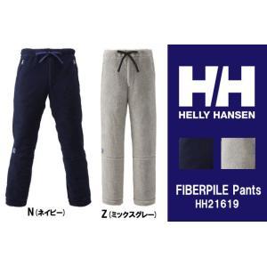 ヘリ―ハンセン HH21619 ファイバーパイルパンツ メンズ HELLY HANSEN FIBERPILE Pants ズボン フリース 部屋着  ラッピング・メール便不可|smw