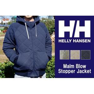 ヘリーハンセン HTE11450 マルムブローストッパージャケット メンズ アウター HELLY HANSEN スウェットパーカ キルトステッチ ラッピング・メール便不可|smw