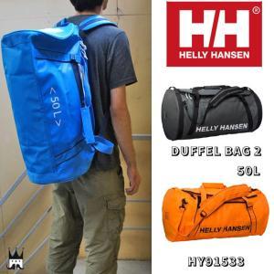 ヘリーハンセン HELLY HANSEN メンズ レディース HY91533 ダッフルバック2 50L HH アウトドア カジュアル 旅行 スポーツ 遠征|smw