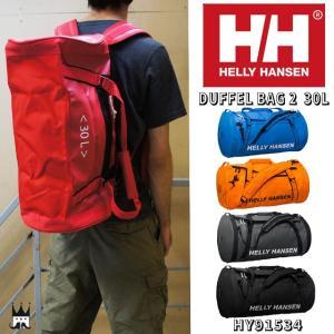 ヘリーハンセン HELLY HANSEN メンズ レディース HY91534 ダッフルバック2 30L HH アウトドア カジュアル 旅行 スポーツ 遠征|smw