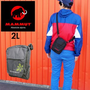 MAMMUT Tasch Pouch 2L 2520-00131 ショルダーバッグ マムート タッシ...