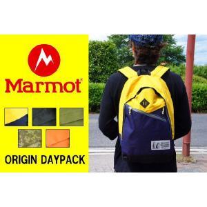 マーモット MJB-S4210 オリジン デイパック Marmot ORIGIN DAYPACK メンズ レディース アウトドア リュックサック バックパック  ラッピング・メール便不可|smw