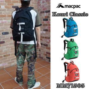 マックパック macpacMM71505 30L Kauri Classic|smw