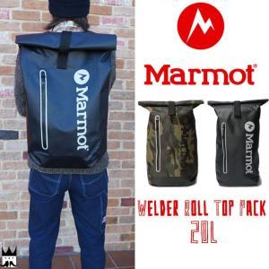 マーモット Marmot メンズ レディース MJB-S5351 ウエルダーロールトップパック バックパック リュック ザック 20L  丈夫 ウエルダー加工 シームレス|smw