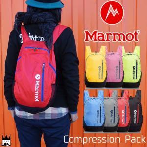 マーモット Marmot メンズ レディース MJB-S5310 コンプレッションパック パッカブルデイパック 15L リュック 折りたたみ BLK RED SPK LGRN|smw