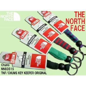 メール便可  THE NORTH FACE Chums NN83515 TNF CHUMS KEY KEEPER ORIGINAL ザノースフェイス チャムスキーキーパーオリジナル 携帯 キーホルダー