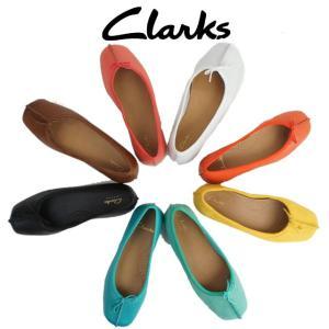 クラークス Clarks レディース バレエシューズ 213F CLARKS Freckle Ice フレックルアイス フラットシューズ ペタンコ