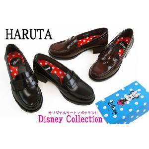 ハルタ46089 レディースローファー ディズニーコレクション HARUTA Disney ミニーマウス 学生 スクール ローファー 3E ビジネス リクルート フレッシャーズ|smw