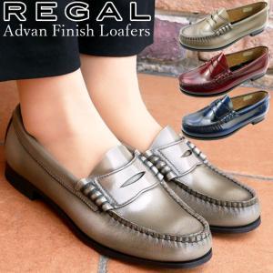リーガル REGALFH14 ローファー レディース 靴