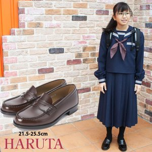 ハルタ 4514 / HARUTA レディース ローファー 2E ビジネス リクルート フレッシャーズ フォーマル MADE IN JAPAN 日本製 黒 ブラウン|smw