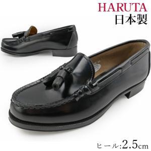 HARUTA 303 BLACK / ハルタ レディース タ...