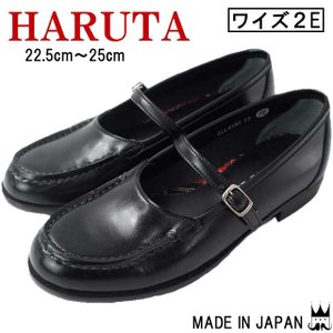 HARUTA 4583 黒 ハルタ レディース ストラップ付...
