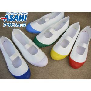 14cm~20cm ASAHI スクールフロアー10K スクール上履き / アサヒ ジュニア 学童用...